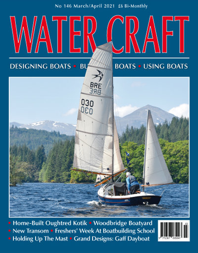Watercraft-Cover-146